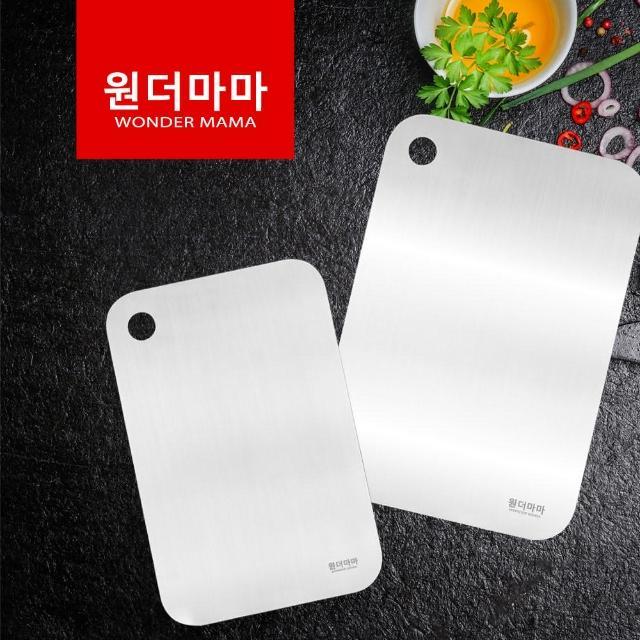韓國萬能媽媽316不鏽鋼砧板特惠組