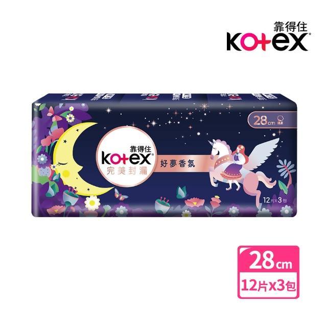 【Kotex 靠得住】完美封漏好夢香氛28cm衛生棉(12片x3包/組)