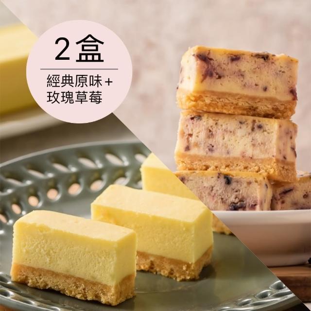 【龍泰烘焙坊】原味起士條+玫瑰草莓起士條48入-2盒組(有機可食用玫瑰花瓣、草莓果粒巧克力)