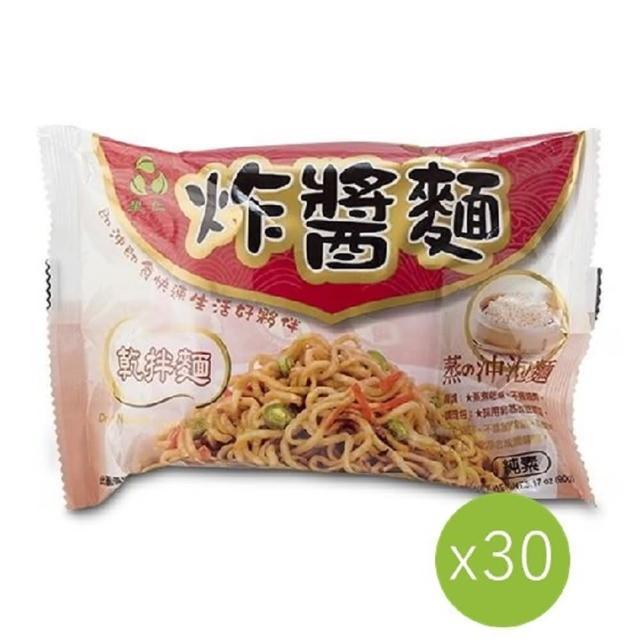 【里仁】炸醬乾拌麵90g(30入/箱)