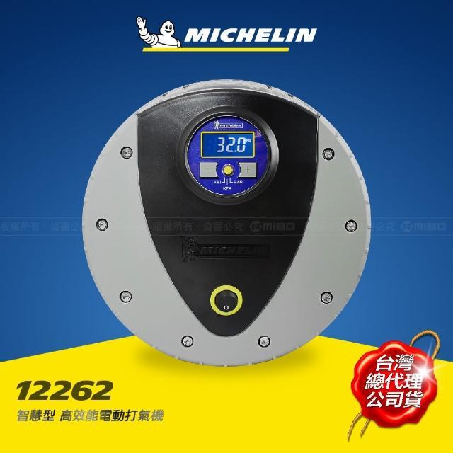 【Michelin 米其林】智慧型高效能電動打氣機 電子顯示胎壓(12262)