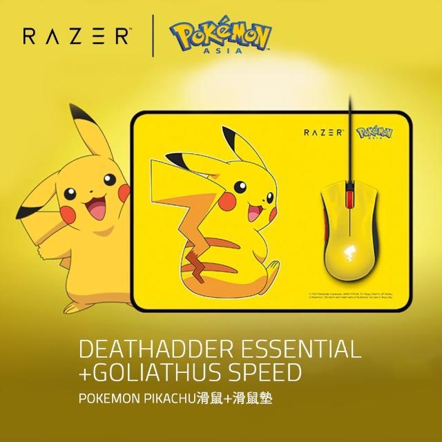 【Razer 雷蛇】Pokemon Pikachu★皮卡丘限定款 滑鼠+滑鼠墊組(寶可夢限量款)