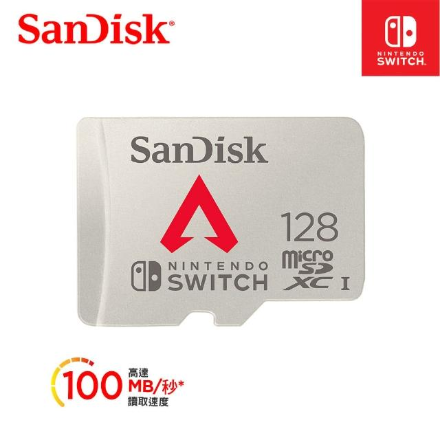 【SanDisk 晟碟】Nintendo Switch專用 microSDXC UHS-I U3 128GB記憶卡(公司貨)