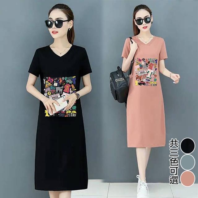 【KEITH-WILL】休閒洋裝個性中長款洋裝(共3色)