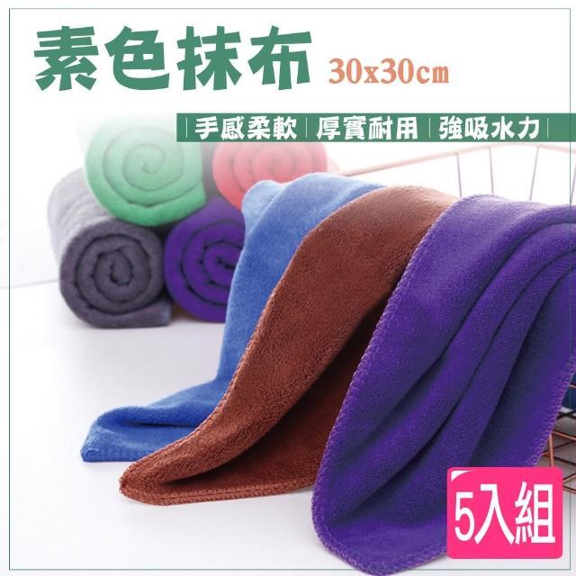 【佳工坊】加厚珊瑚絨吸水抹布30X30cm/顏色隨機(5入組)