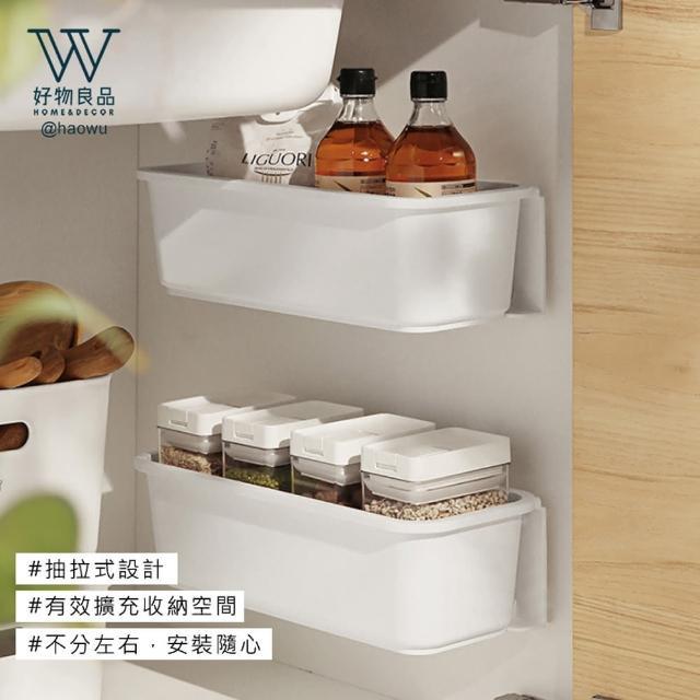 【好物良品】廚房壁掛式免打孔收納抽屜式拉籃