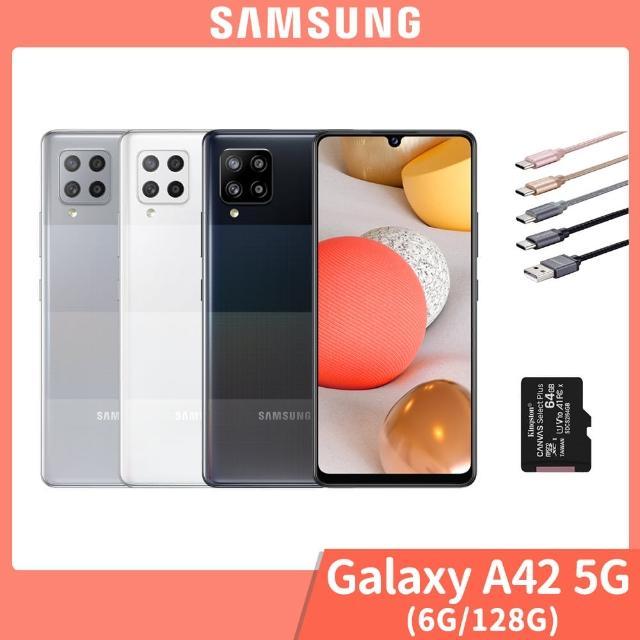 送記憶卡+傳輸線【SAMSUNG 三星】Galaxy A42 5G 6.6吋四鏡頭智慧型手機(6G/128G)