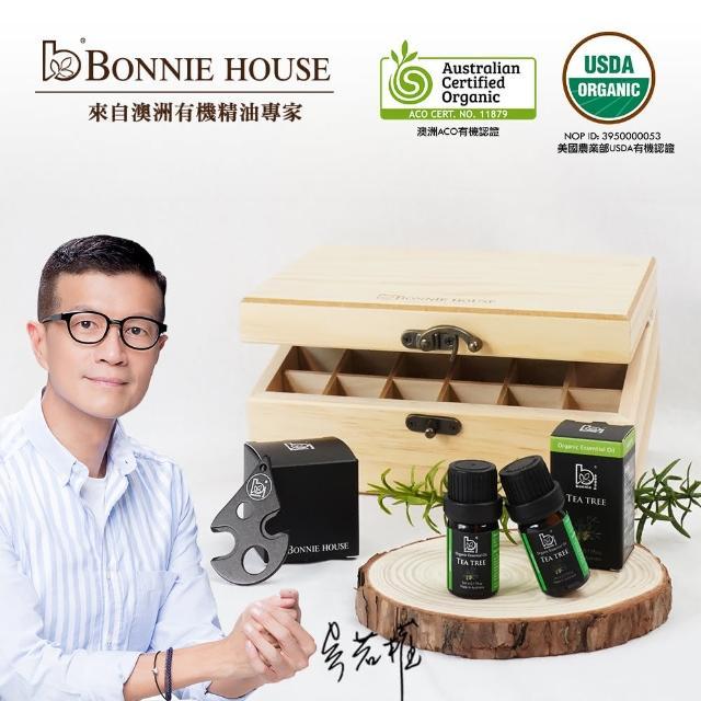 BonnieHouse有機茶樹精油菲常緊急專案