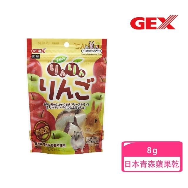 【GEX】手摘青森蘋果乾(健康零食 冷凍乾燥 零嘴 點心)