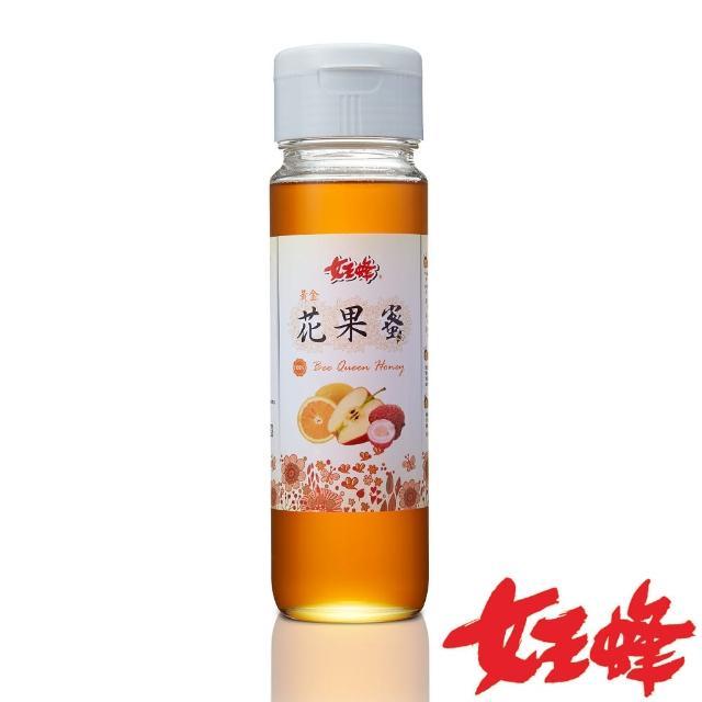 【女王蜂】黃金花果蜜(1100g)