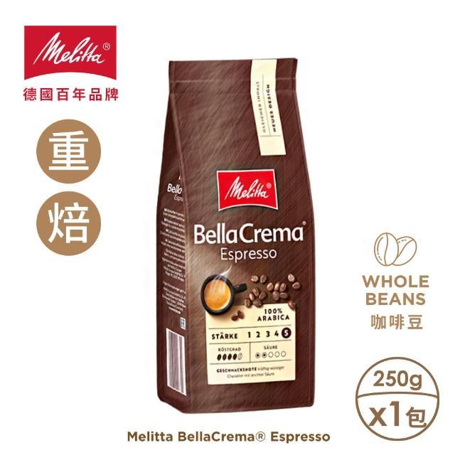 【Melitta】德國美樂家 BC義式咖啡豆(250g)