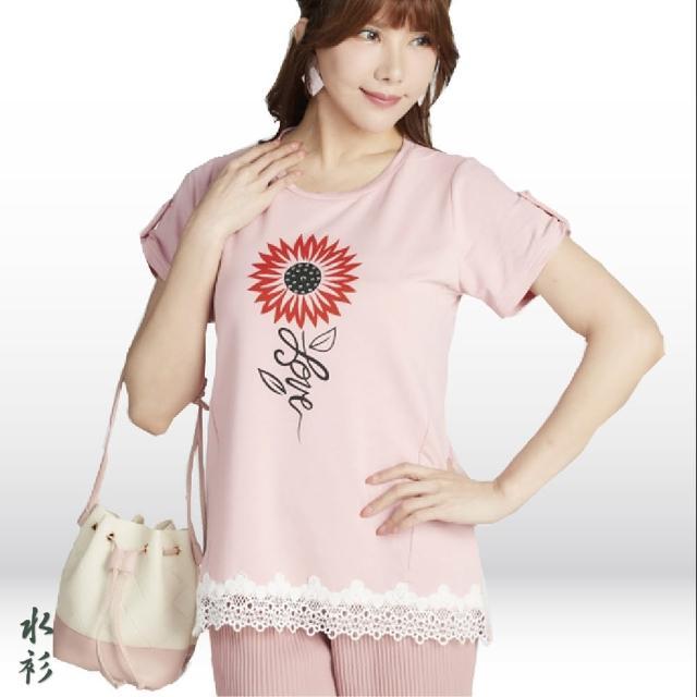 【水衫】雅緻美型高棉質上衣六件組(J03-06)