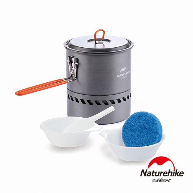 【Naturehike】1.5L戶外便攜鋁合金集熱快煮野營套鍋組
