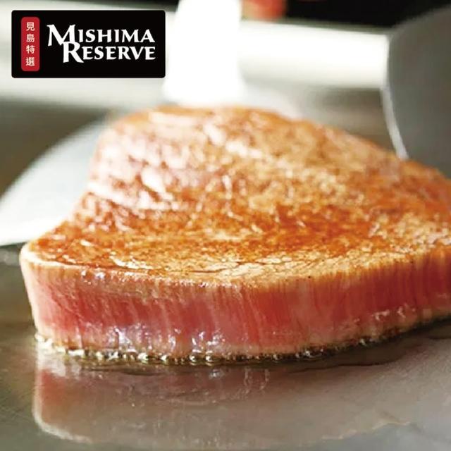 【勝崎生鮮】美國日本種見島和牛霜降牛排5片組(120公克±10% / 1片)