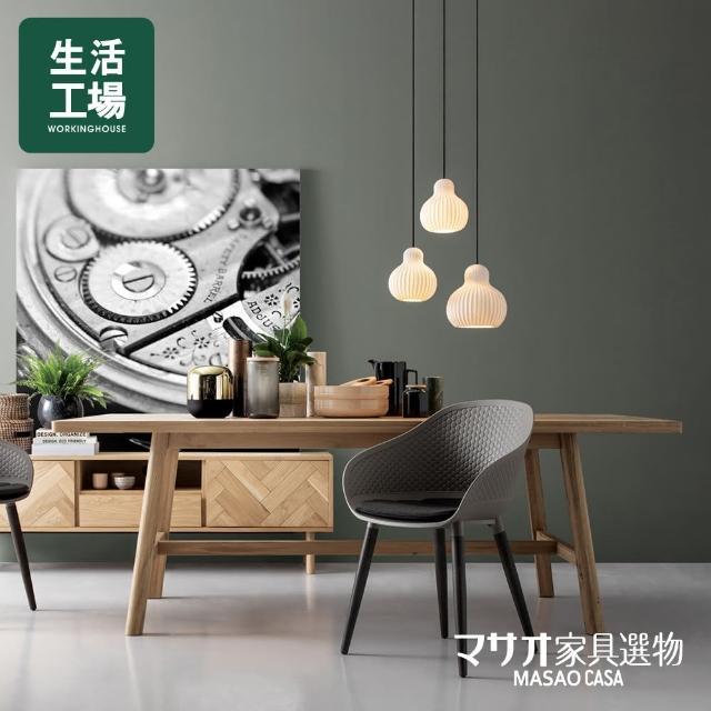 【生活工場】【滿額再送好禮】MASAO CASA 莫頓日式風橡木電視櫃