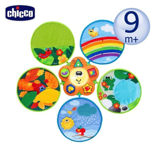 【Chicco】四季聲光拼接遊戲墊