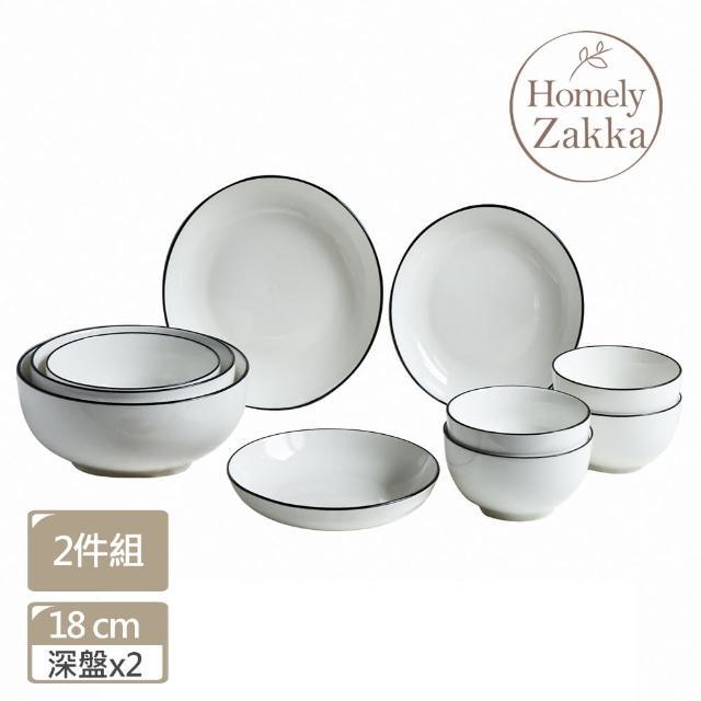 【Homely Zakka】北歐創意簡約黑邊Black系列陶瓷餐具(小圓深盤x2件組)
