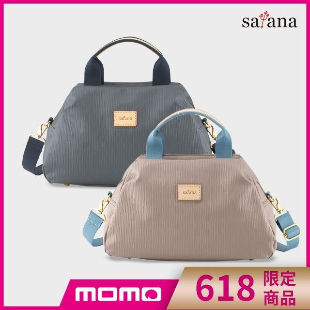 【satana】618每日一物 自在風格手提/斜背包(兩色任選)