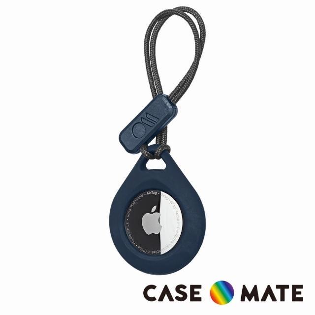 【CASE-MATE】Tough Sport AirTag 專用軍規防摔吊飾(深藍)