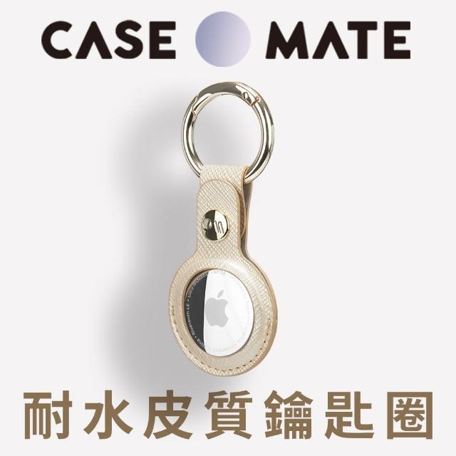 【CASE-MATE】AirTag Clip Ring 專用耐水皮質吊飾鑰匙圈(優雅金)