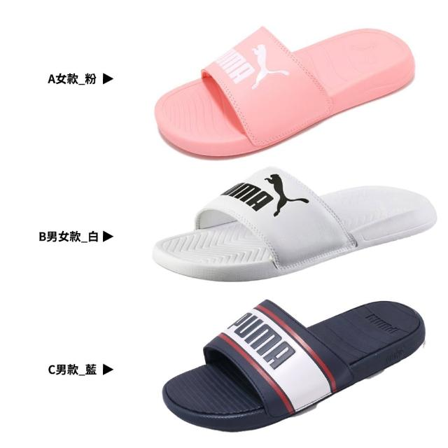 【PUMA】舒適 軟Q 拖鞋 男女 多款任選(37284806 36026512 37384703)