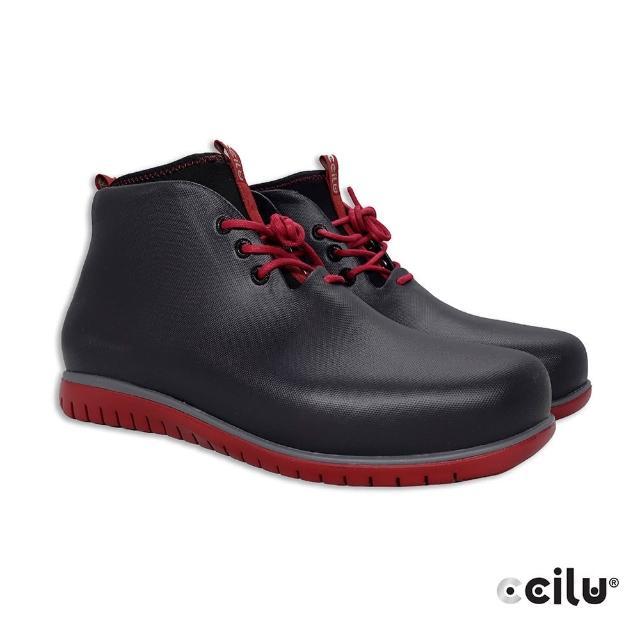 【CCILU 馳綠】PAOLO 休閒高筒綁帶防水雨靴-男款(301037055黑紅色)