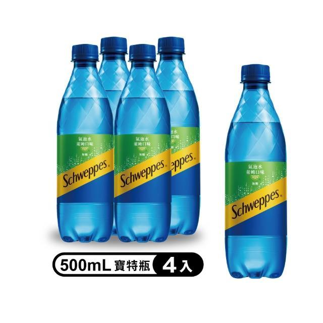 【Schweppes 舒味思】萊姆口味氣泡水 寶特瓶500ml(4入/組)