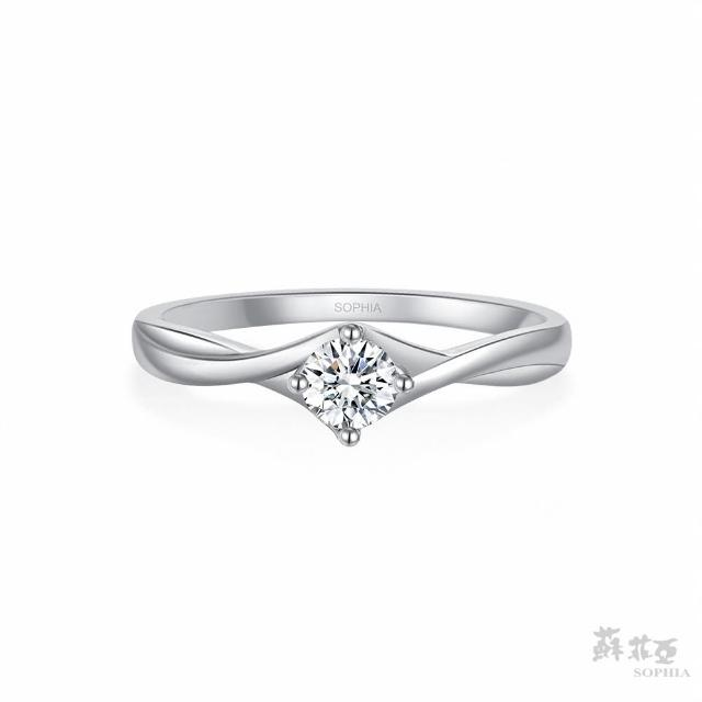 【蘇菲亞珠寶】情動 GIA 0.30克拉E_VS2 18K白金 鑽石戒指