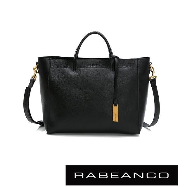 【RABEANCO】迷時尚系列優雅兩用小手提包-大(黑色)