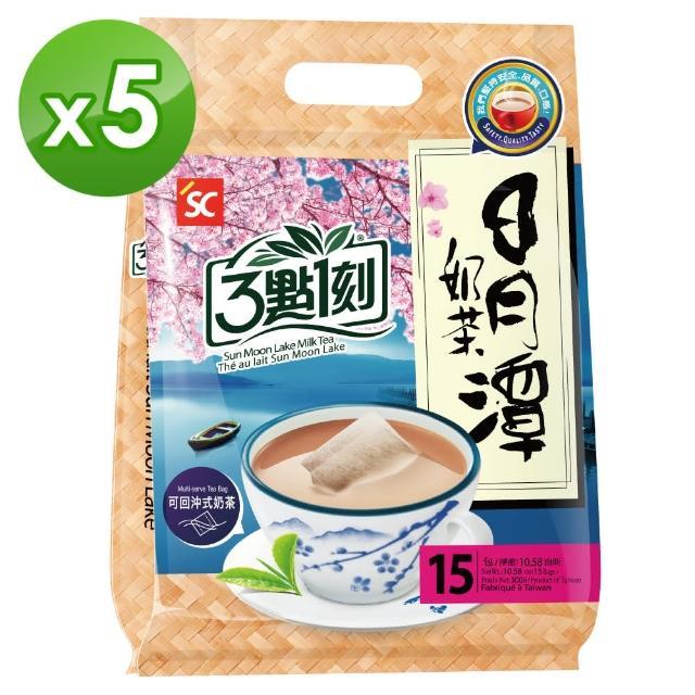 【3點1刻】世界風情 日月潭奶茶 15入/袋(5袋組)