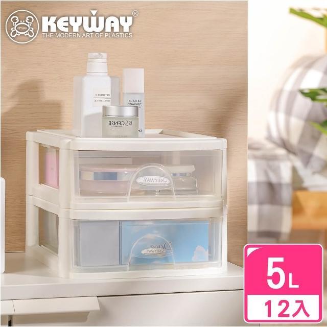 【KEYWAY】陶格文書整理箱-12入淺型(A4紙適用 可堆疊 文件櫃 MIT台灣製造)