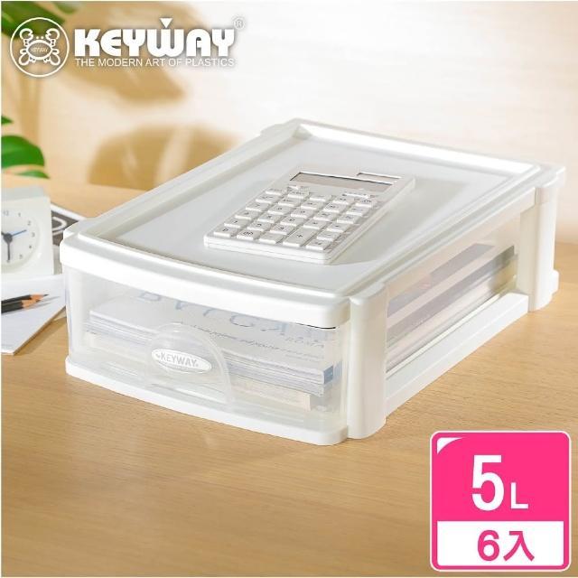 【KEYWAY】陶格文書整理箱-6入 淺型(A4紙適用 可堆疊 文件櫃 MIT台灣製造)
