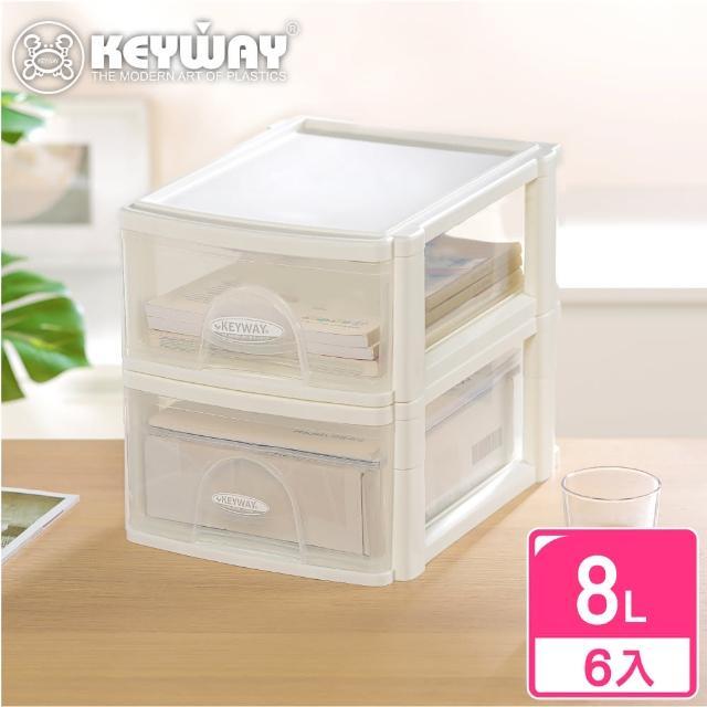 【KEYWAY】陶格文書整理箱-6入 深型(A4紙適用 可堆疊 文件櫃 MIT台灣製造)
