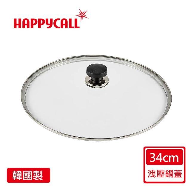 【韓國HAPPYCALL】圓柄四方洩氣鍋蓋(34cm)