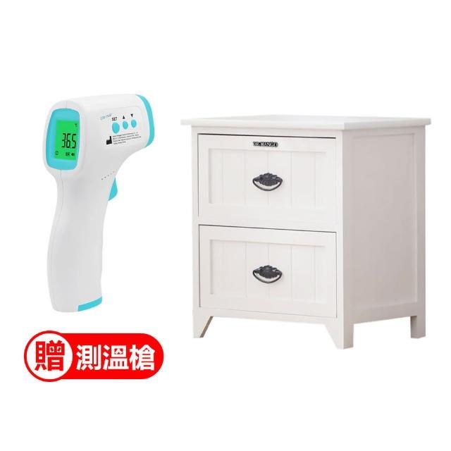 【DR.MANGO 芒果科技】免組裝全白實木鄉村風提把二層抽屜櫃收納櫃置物櫃(贈測溫槍)