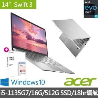 【贈Office 2019超值組】Acer 最新11代Swift3 SF314-511-545L 14吋輕薄筆電-銀(i5-1135G7/16G/512G PCIE SS