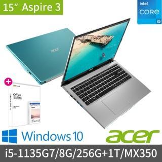 【贈Office 2019超值組】Acer A315-58G 15吋 雙碟獨顯筆電(i5-1135G7/8G/256G+1T/MX350-2G/win10)