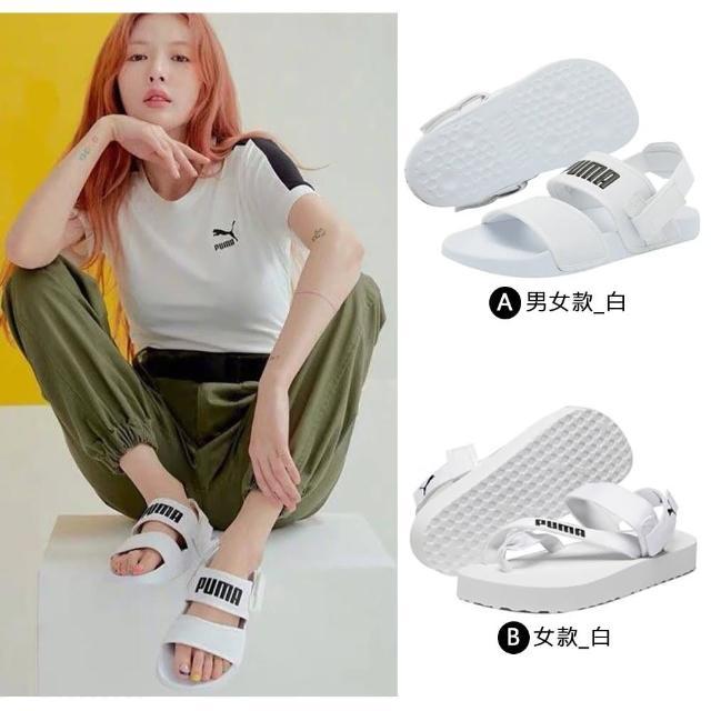 【PUMA】夏季必備 涼鞋 男女 2款任選(37073303 37483702)