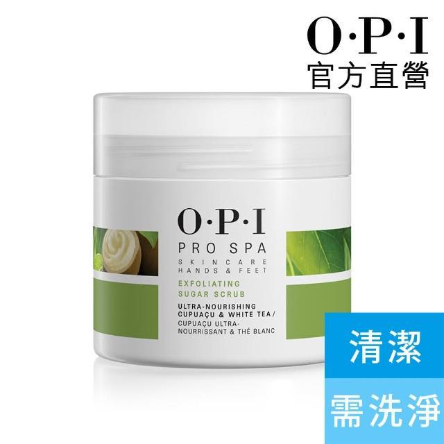 【O.P.I】官方直營.古布阿蘇磨砂淨露249g-ASE02(Pro Spa系列 / 居家保養)