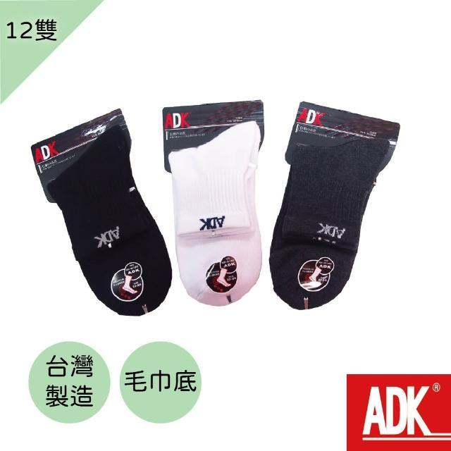 【ADK】ADK1/2提花氣墊休閒襪(12雙組)