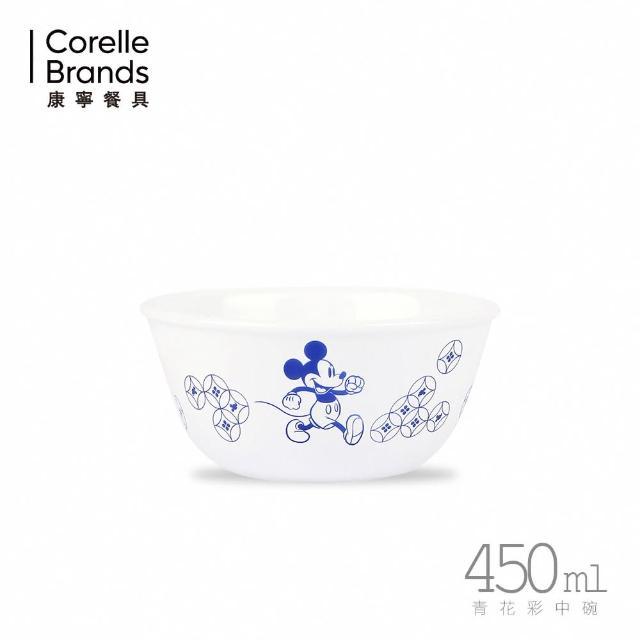 【CorelleBrands 康寧餐具】青花彩米奇450ml中式碗