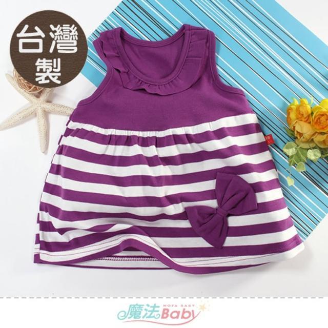 【魔法Baby】女童裝 台灣製春夏款女寶寶無袖連身裙(k51694)