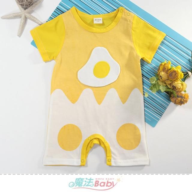 【魔法Baby】包屁衣 春夏舒適嬰兒短袖連身衣(k51695)
