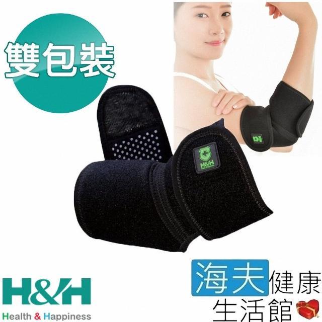 【海夫健康生活館】南良H&H 遠紅外線 機能Z型 護肘 雙包裝(53x17x0.5cm)