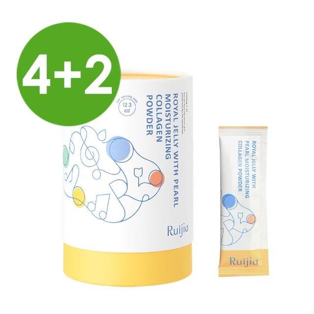 【RUIJIA 露奇亞】蜂王新生膠原蛋白粉 30包x6罐(活力補給好骨力)