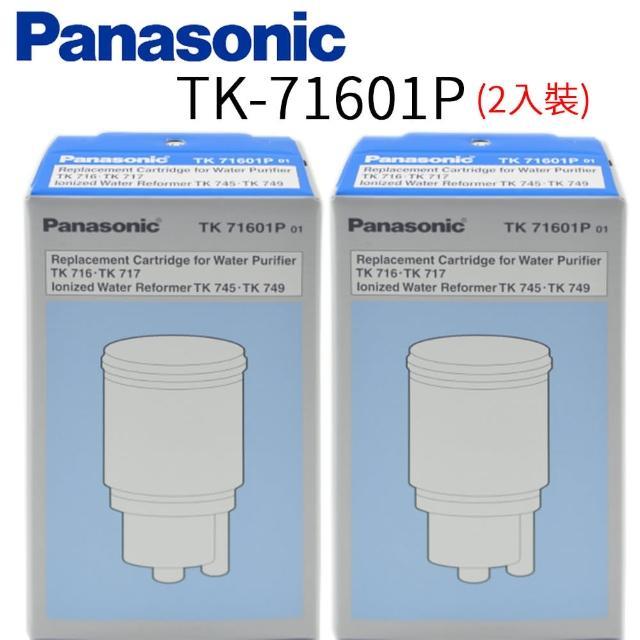 【Panasonic 國際牌】電解水機濾心(TK-71601 2入)