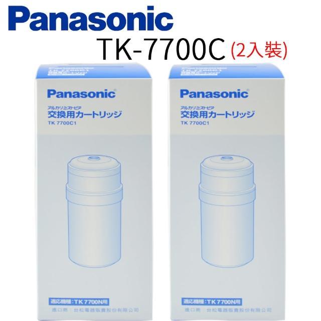 【Panasonic 國際牌】電解水機濾心(TK-7700C1)