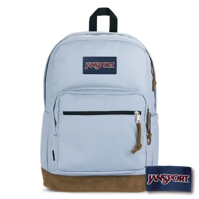 【JANSPORT】Right Pack 系列單邊水壺側袋款後背包(薄暮藍)