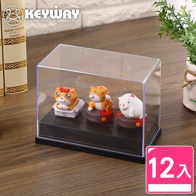 【KEYWAY】公仔展示盒M-12入(公仔陳列盒 公仔收納盒 MIT台灣製造)