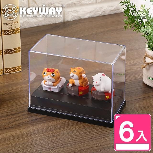 【KEYWAY】公仔展示盒M-6入(公仔陳列盒 公仔收納盒 MIT台灣製造)